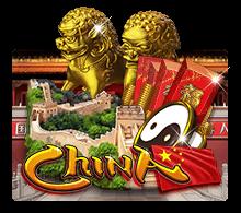 เกมสล็อตแตกง่าย chinagw จากทางค่าย joker123